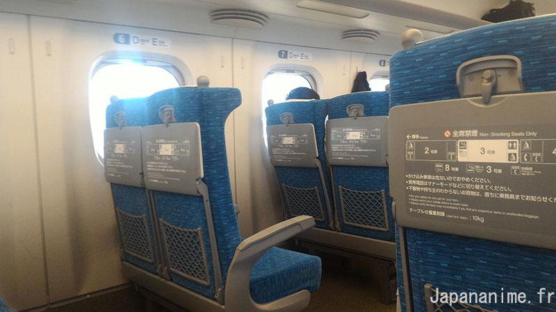 Intérieur du Shinkansen : le TGV Japonais