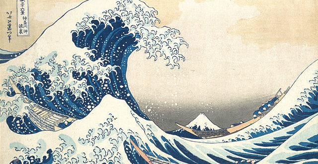 vague de kanagawa hokusai
